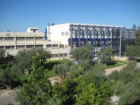 PUAS main building