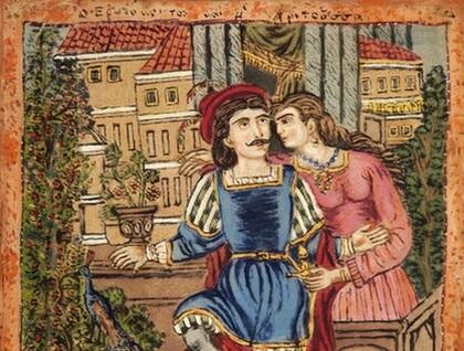 Theofilos' painting for the famous lyric poem Erotokritos